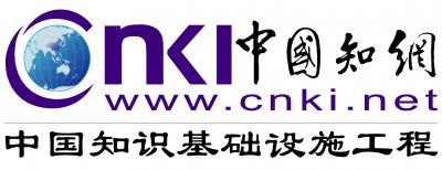 China Knowledge Resource Integrated Database